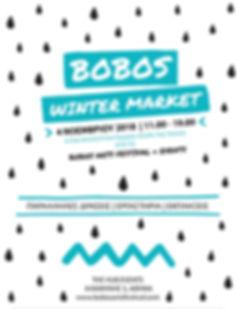Poster Bobos Winter Market.jpg