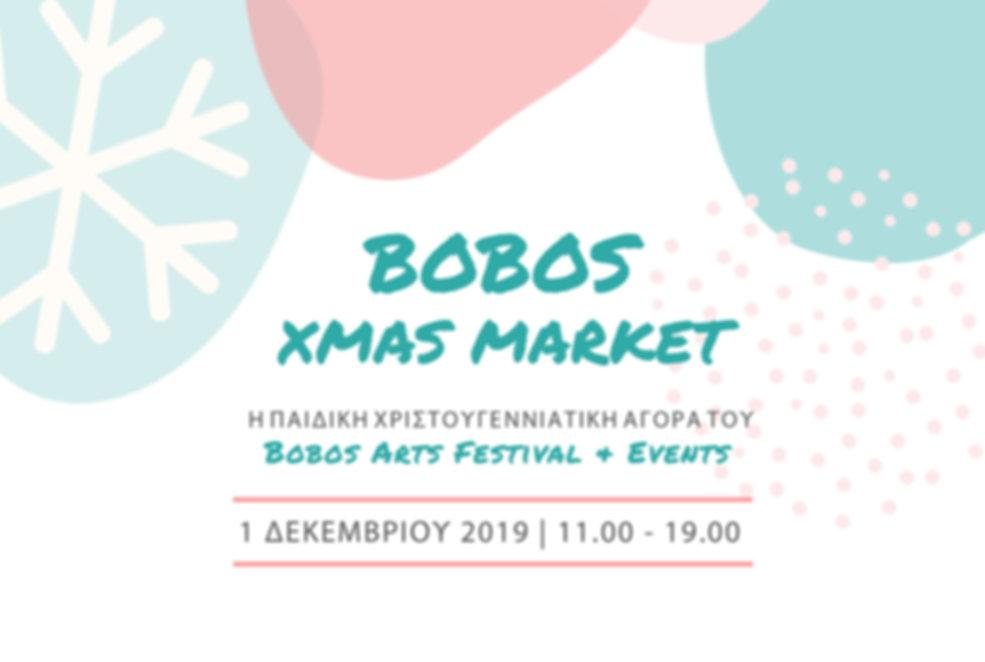 Bobos Xmas Market -banner.jpg