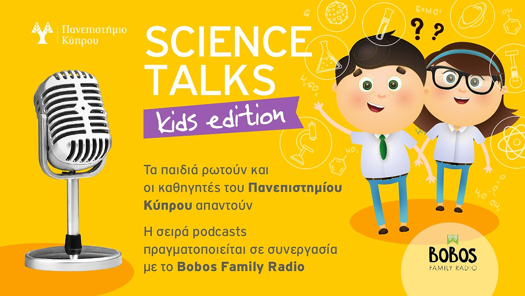 UCY-Kids-Podcast5-_page-0001.jpg