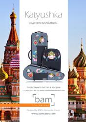 BAM.russia.katy_2019_www.jpg