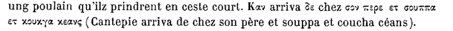 le-code-exemple1.png