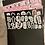 Thumbnail: Sephora 2021 Agenda