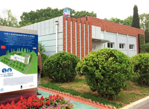 Sponge building Dalian China - Hanging Water Tank