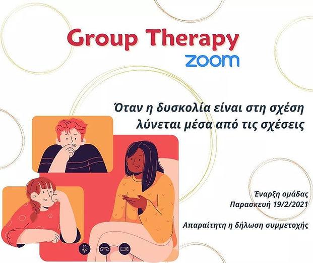 zoom group.jpg