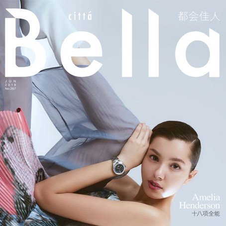 cittáBella June 2019 Cover Story