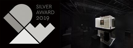 mootaa-idea silver award.jpg