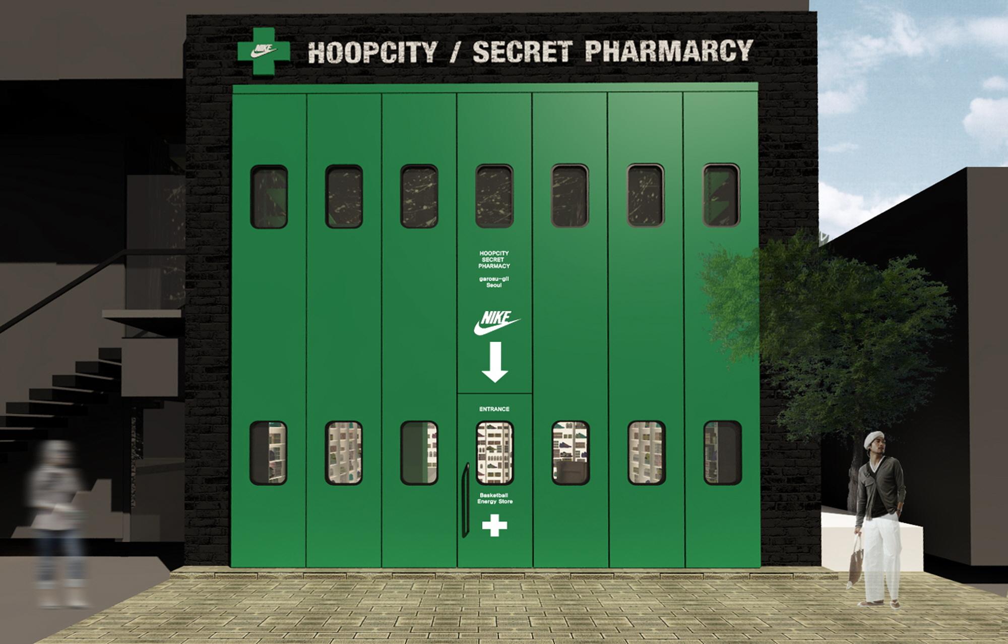 mootaa-hoopcity-001