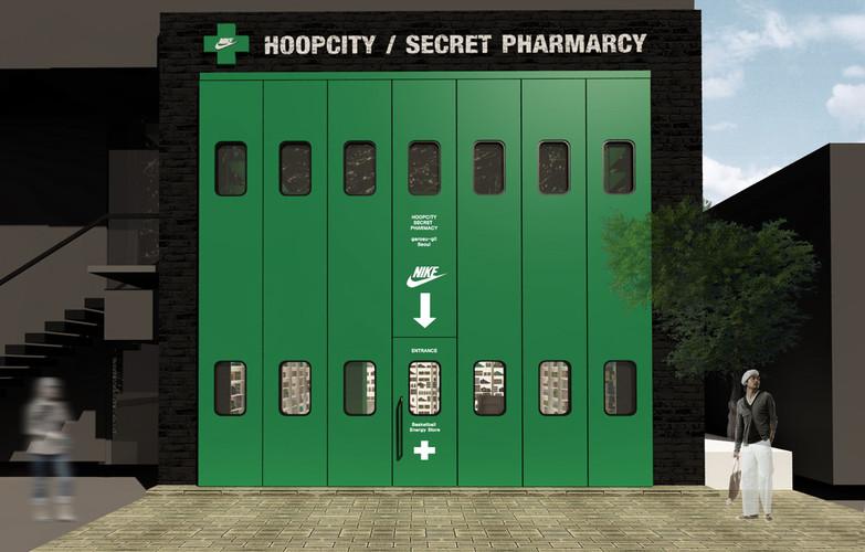 mootaa-hoopcity-01
