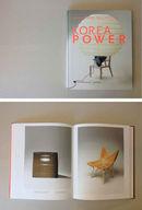 Design and Identiy, Korea Power