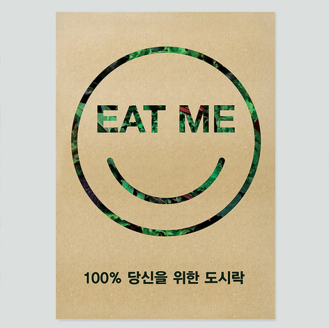 mootaa-eatmebi-001.jpg