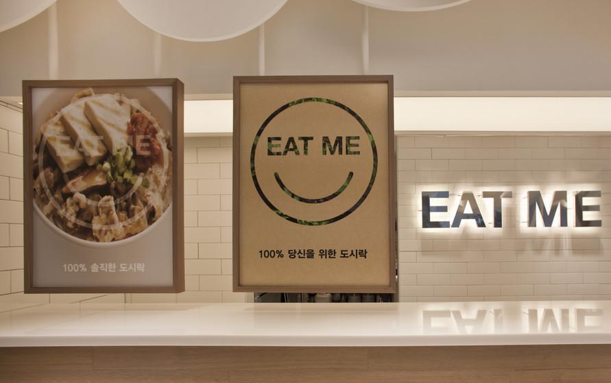 mootaa-eatme-10