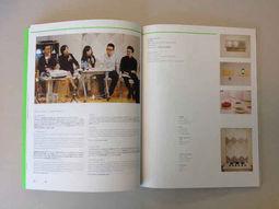 Design Talk in Japan