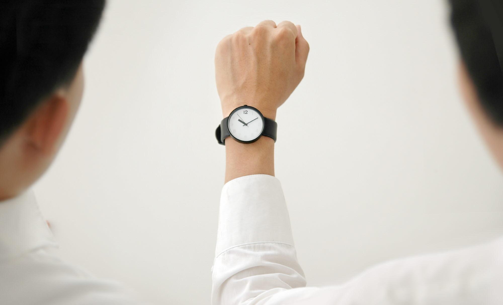 sharing watch 2
