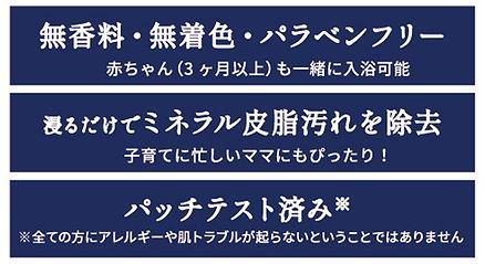 jutansan-text2.jpg
