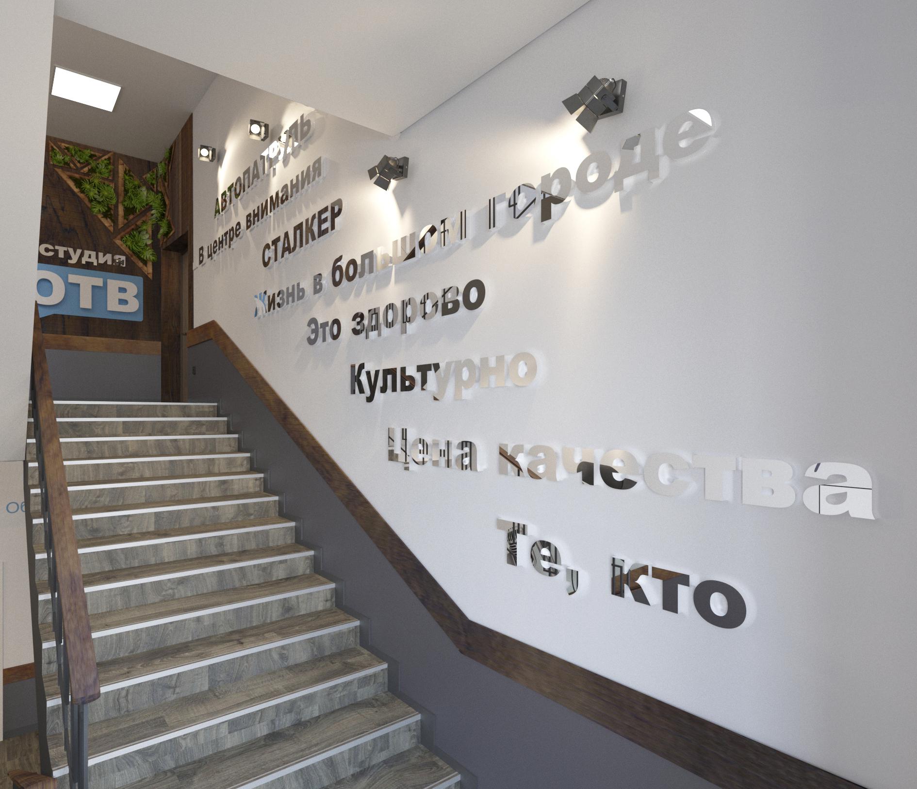 лестница на 3 эт НОВАЯ