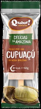 Cupuaçu_edited.png
