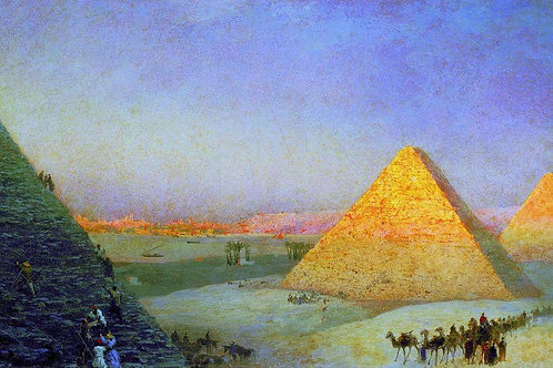Пирамиды. 1895