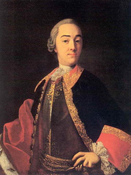 Портрет князя Ивана Ивановича Лобанова 30х40 см.
