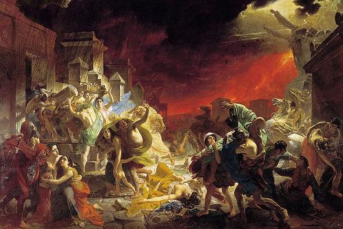 Последний день Помпеи. 1833. 30х40 см.