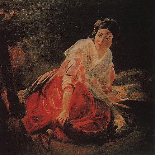 Девушка в лесу. 1851-1852, 30х40 см.