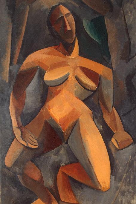 Пикассо, Пабло - Дриада,30х40 см.