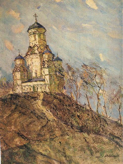 «Дьяковская церковь»  30х40 см.