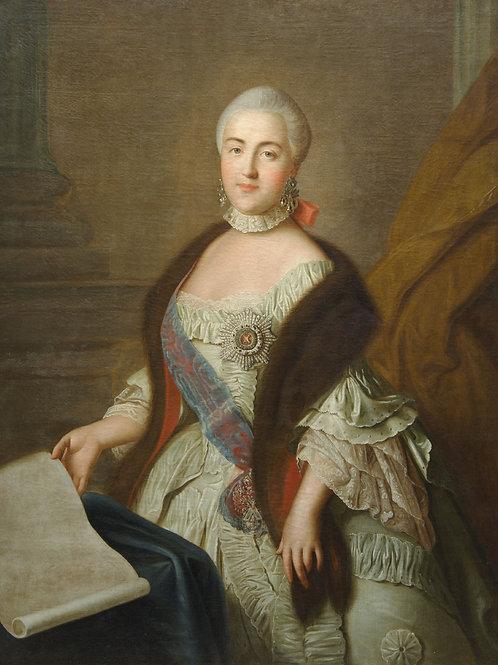 Портрет великой княгини Екатерины Алексе 30х40 см.