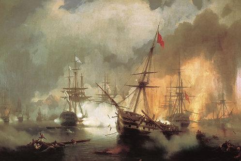 Морское сражение при Наварине 2 октября 1827 года.