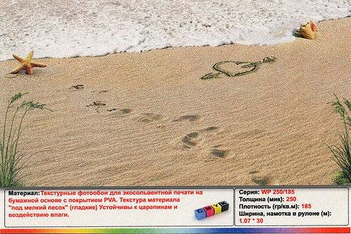 Фотообои  текстура  под мелкий песок 1мх1м
