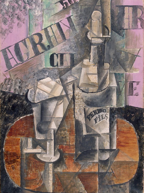 Пикассо, Пабло - Столик в кафе, 30х40 см.