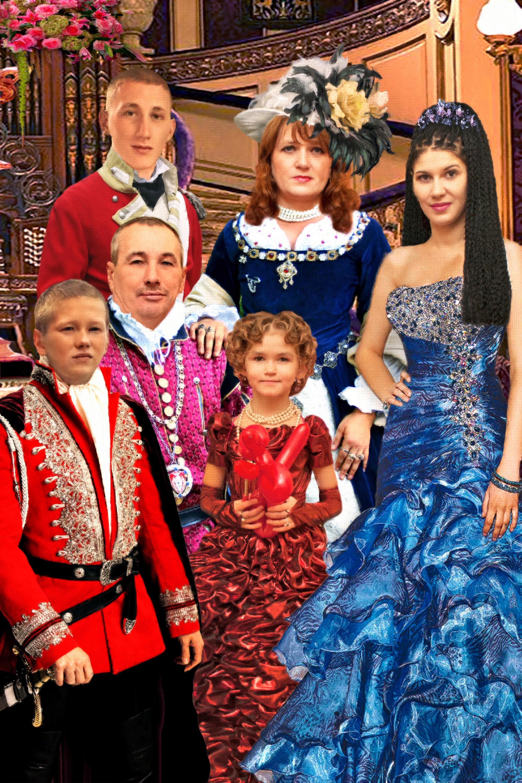 Королевская династия12.jpg