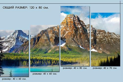 Горы у озера. 100% натур. холст, подрамник.