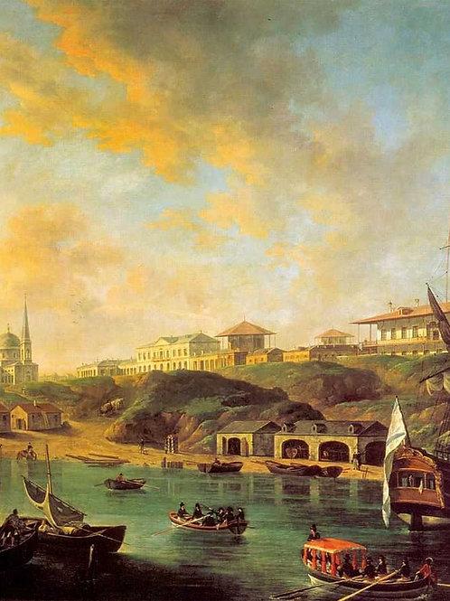 Вид города Николаева. 1799,  30х40 см.