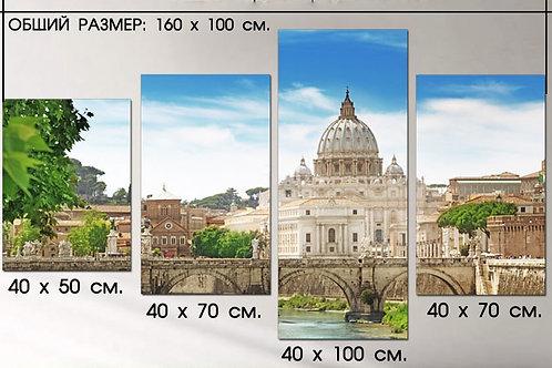 Италия Ватикан. 100% натур. холст, подрамник.