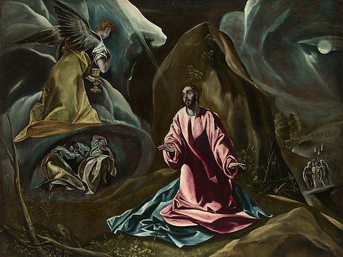 Эль Греко (мастерская) - Моление о Чаше, 30х40 см.