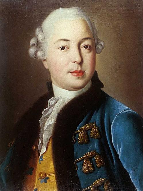 Портрет князя И.П.Голицына. 1760-е, 30х40 см.