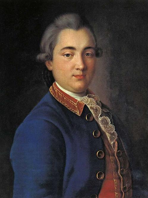 Портрет Б.В.Шереметьева в конногвардейс 30х40 см.