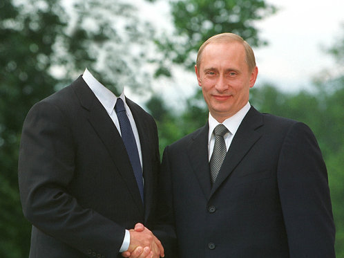 Художествееная обработка в костюм, № 501