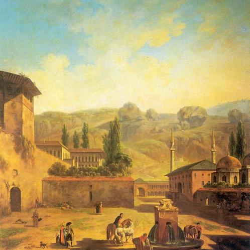 Вид города Бахчисарая. 1798г.,  30х40 см.