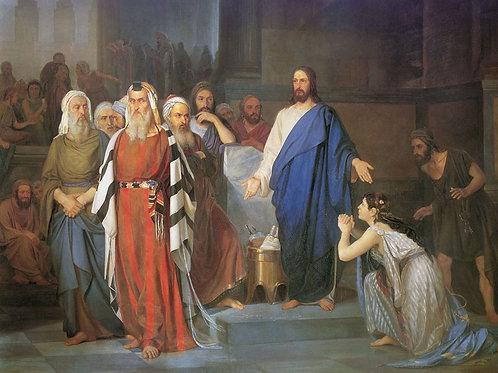«Блудница перед Христом» 30х40 см.