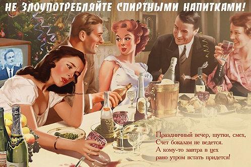 Художествееная обработка в костюм, № 29
