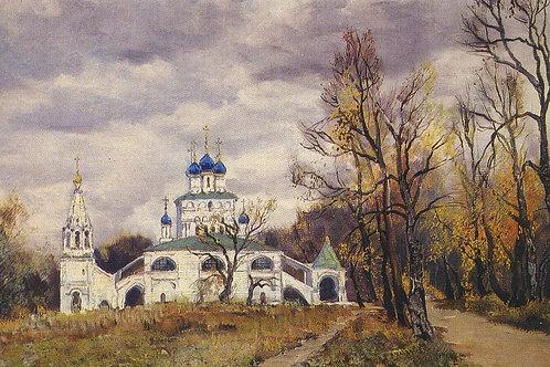 «Казанская церковь в Коломенском.»    30х40 см.
