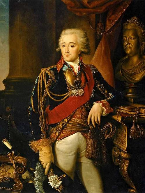 Портрет А.М.Дмитриева-Мамонова 1802 г.  30х40 см.