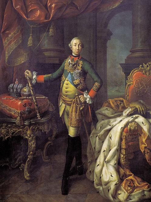 Портрет Петра III. 1762 30х40 см.
