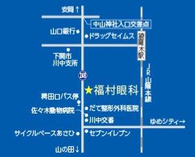 福村眼科マップ
