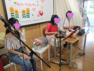夏のコンサート♪