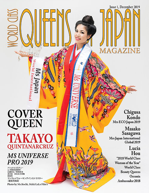 Issue 1 World Class Queens of Japan Magazine