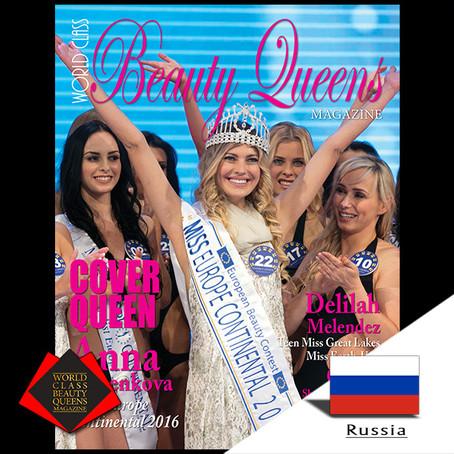 Anna Semenkova Miss Europe Continental 2017