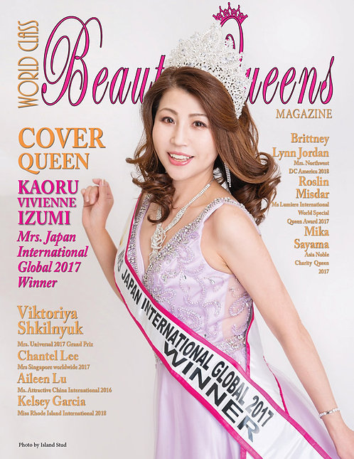 Issue 61 World Class Beauty Queens Magazine
