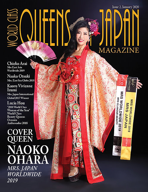 Issue 2 World Class Queens of Japan Magazine